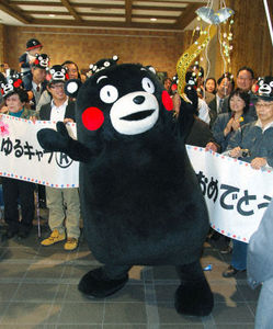 Kumamoto's bear mascot wins popularity contest
