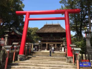Kuil hitoyoshi