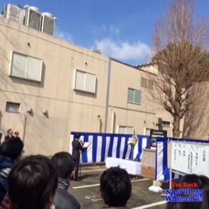 Penghormatan Hewan Percobaan di Jepang