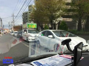 kampanye di jepang